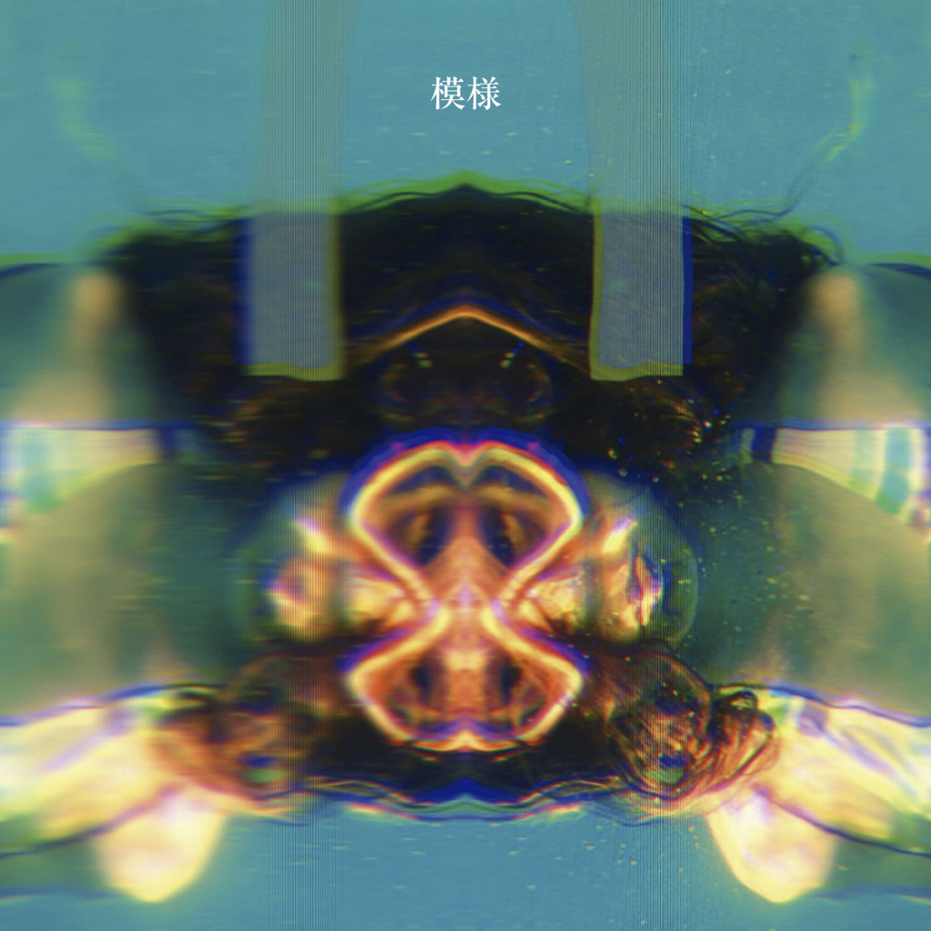3rd Single「模様」