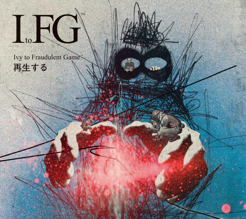 """3rd Album""""再生する"""""""